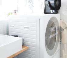洗濯機の防水パンを修理・交換する際の流れ・価格とは? 取り外しから取り付けまで解説!
