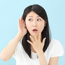 洗面所から変な音がするときにはどうすればいい?