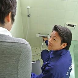 浴槽の交換はどうすればいいのか?