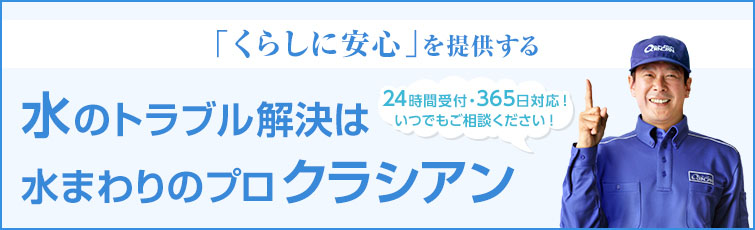 mizumawari-navi_company_151007